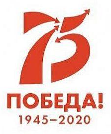 ПОБЕДА 1941-1945